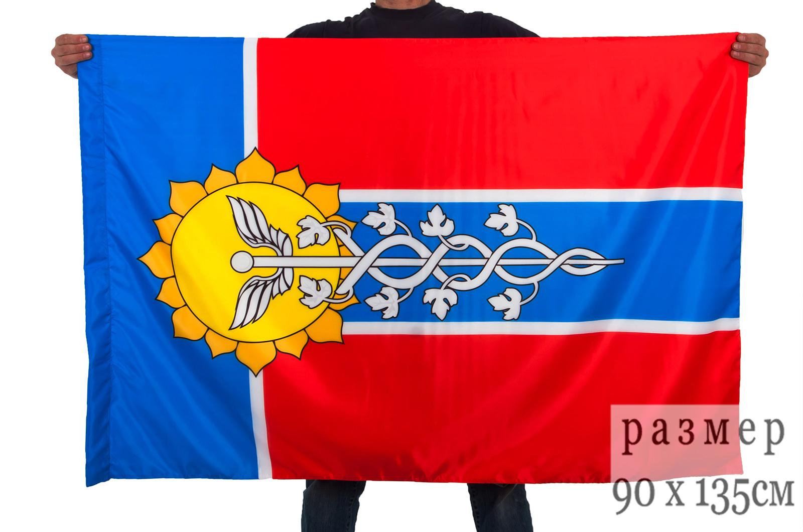 Флаг Армавира
