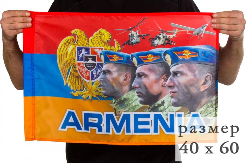 """Купить флаг """"Армия Армении"""" оптом и в розницу выгоднее в Военпро"""