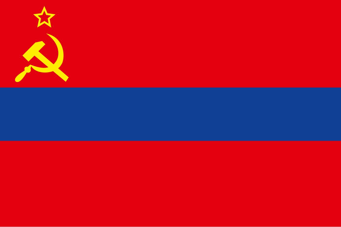 Флаг Армянской ССР
