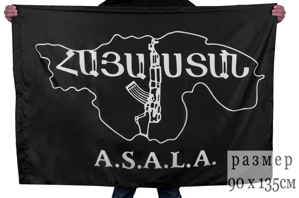 Флаг А С А Л А доступен для оптово-розничного заказа по выгодной цене