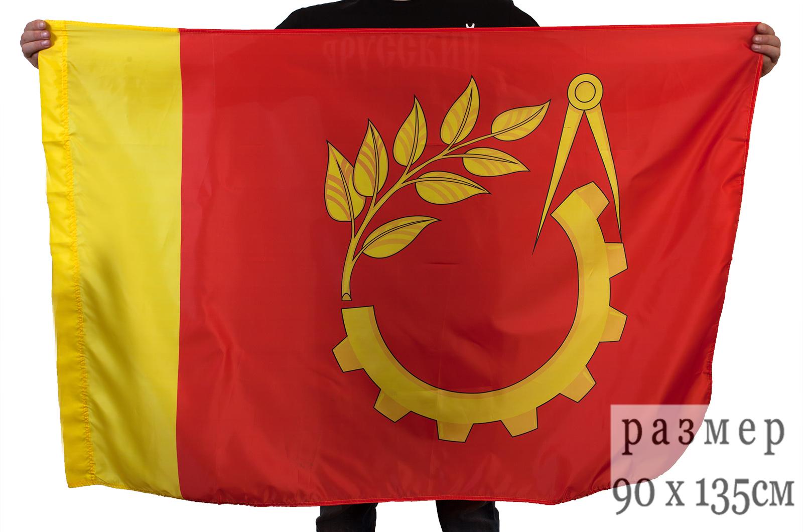 Флаг Балашихи, Купить флаг Балашихи
