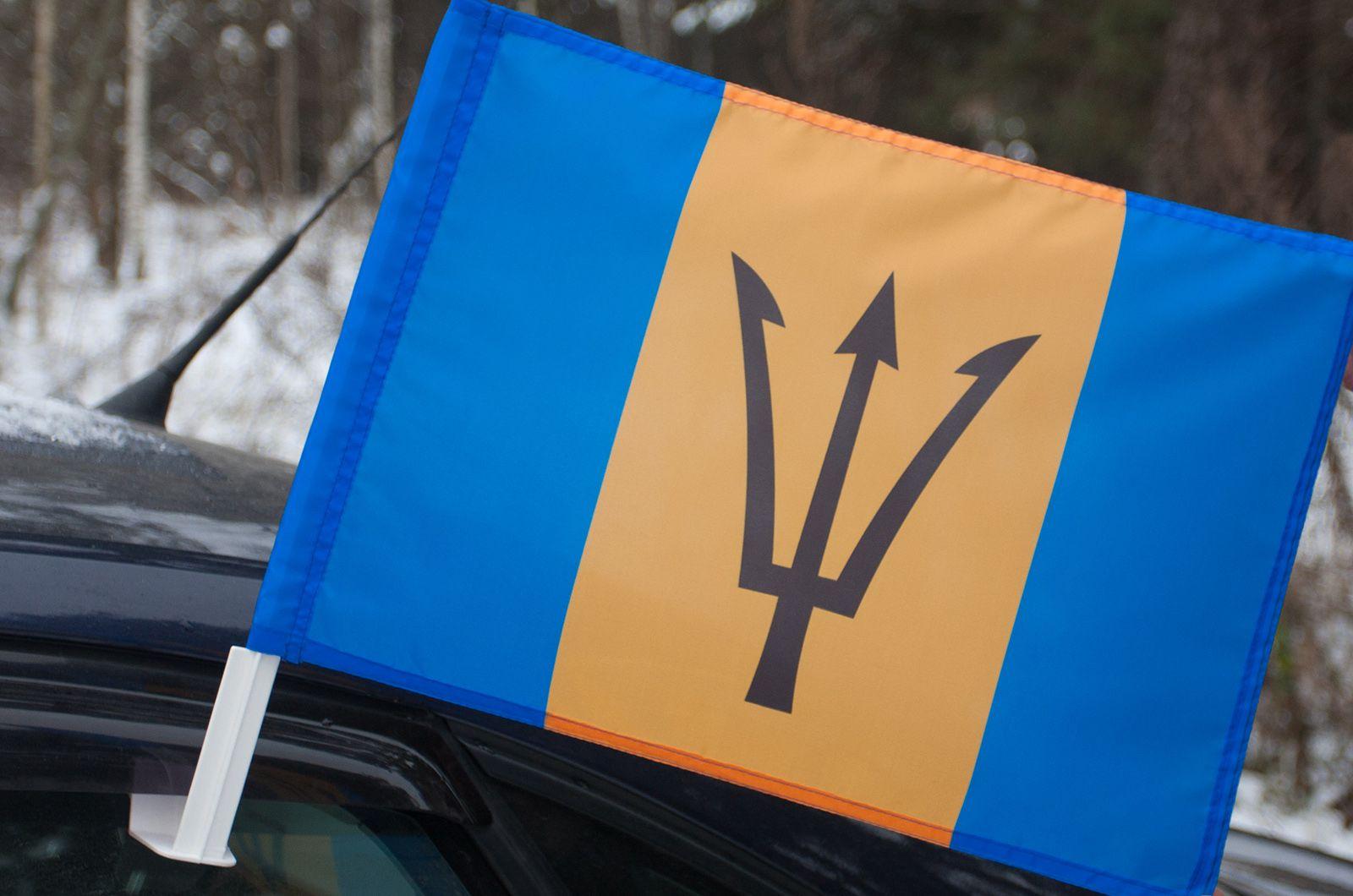 Флаг Барбадоса на машину
