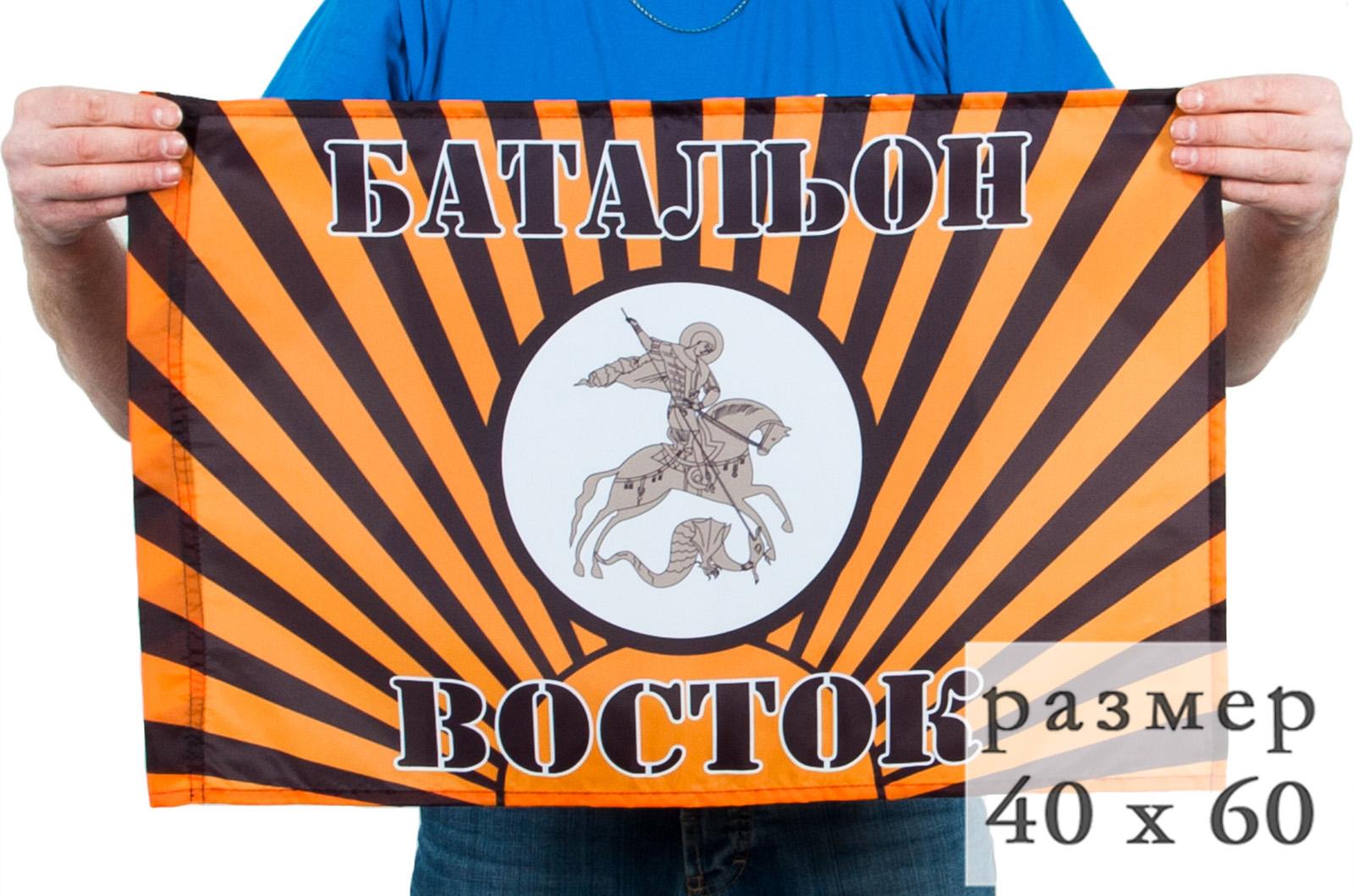 """Флаг батальона """"Восток"""" 40x60"""