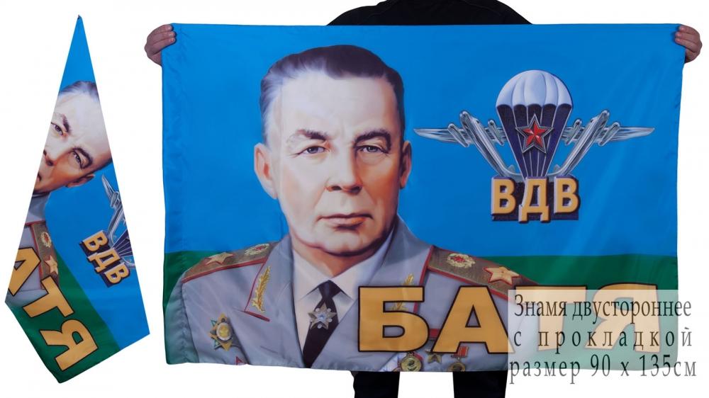 "Флаг ""Батя"" с Маргеловым для десантников от Военпро"