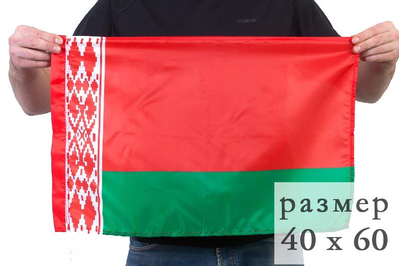 Флаг Белоруссии 40x60 см по акции