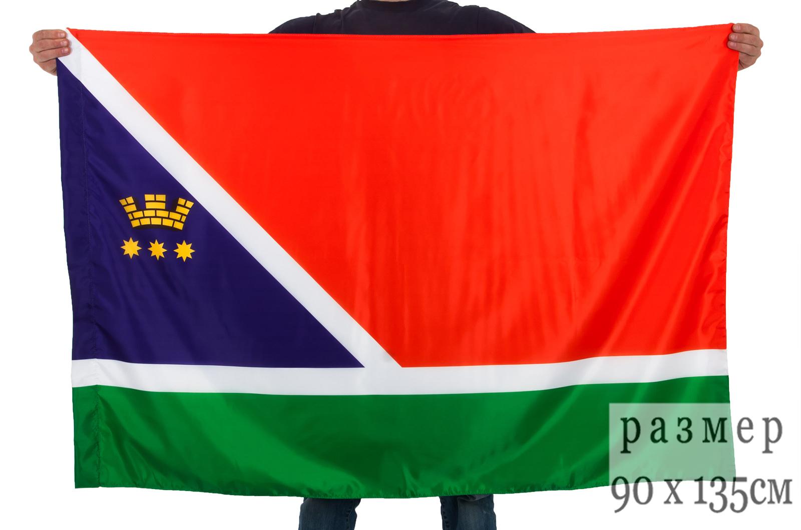 Флаг Благовещенска,