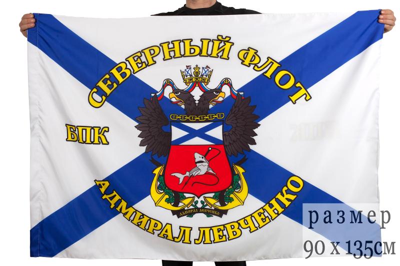 Флаг БПК «Адмирал Левченко» Северный флот
