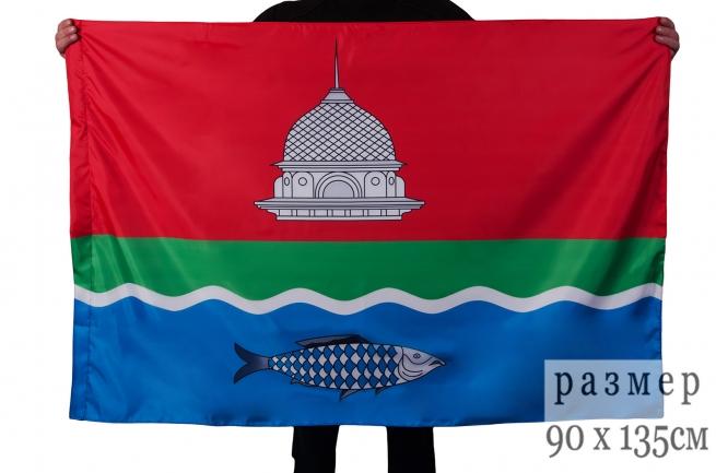 Флаг Бугульминского района