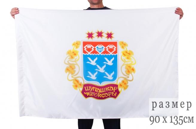 Флаг Чебоксар