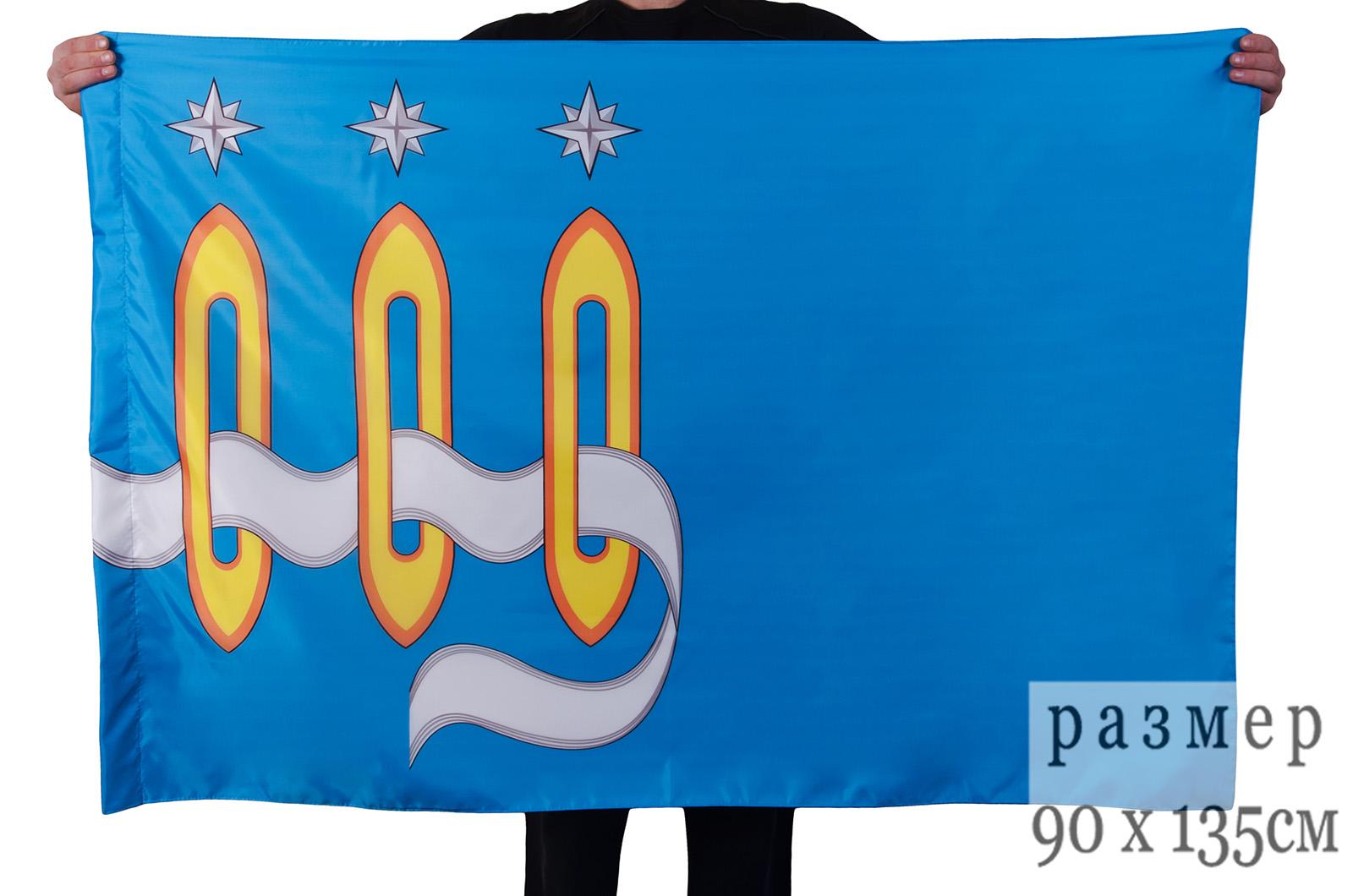Флаг Щёлково, Купить флаг Щелково