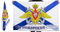 Флаг ЧФ