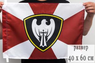 Флаг Центрального регионального командования
