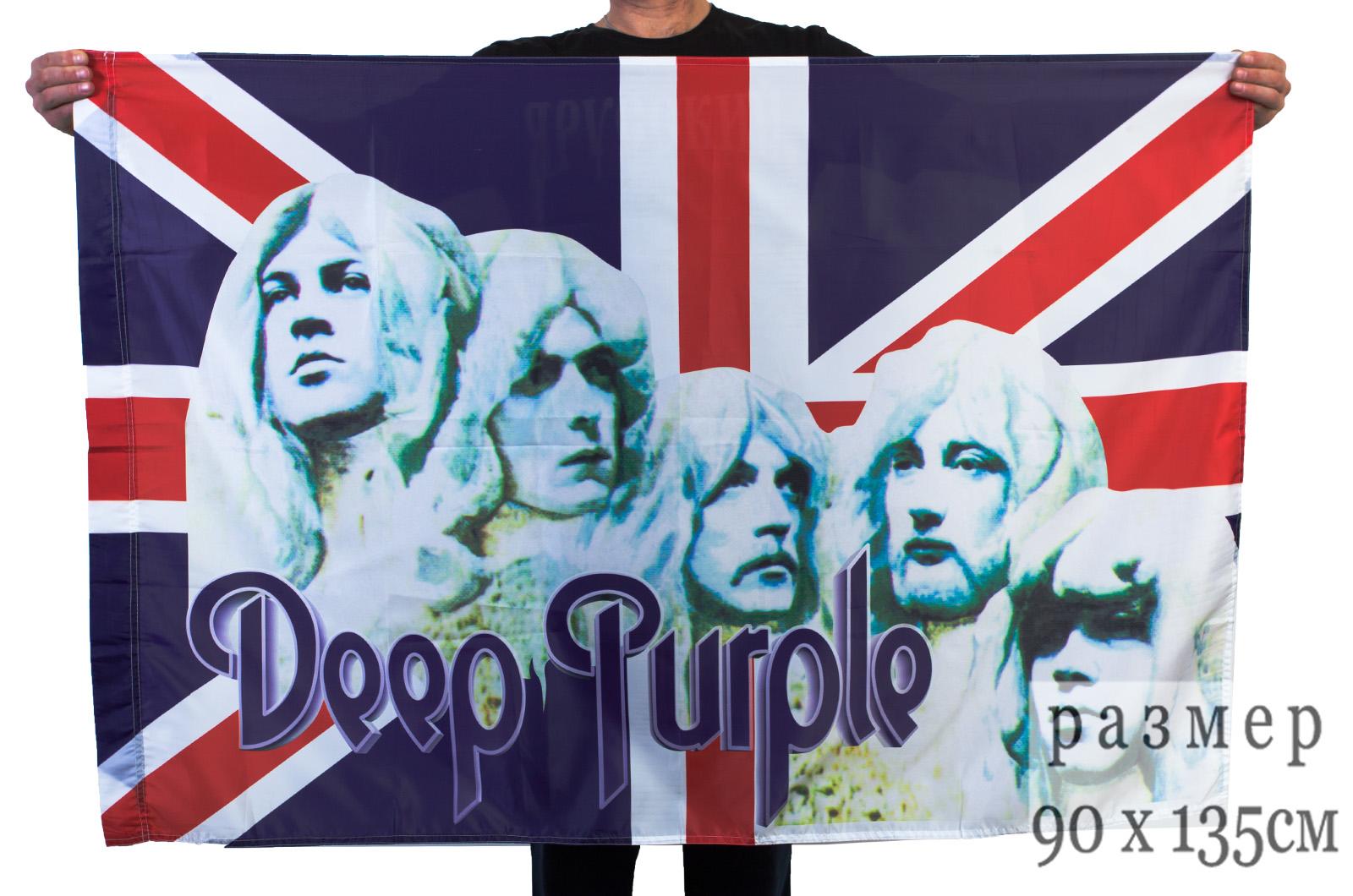 Флаг «Deep Purple»