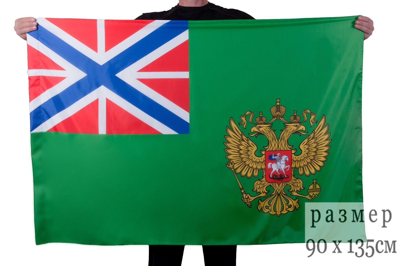 Флаг директора ФСБ России - купить с доставкой