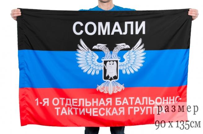 http://files.voenpro.ru/products/flag-dnr-1-ya-otdelnaya-batalonno-takticheskaya-gruppa-somali-1.655x459.jpg