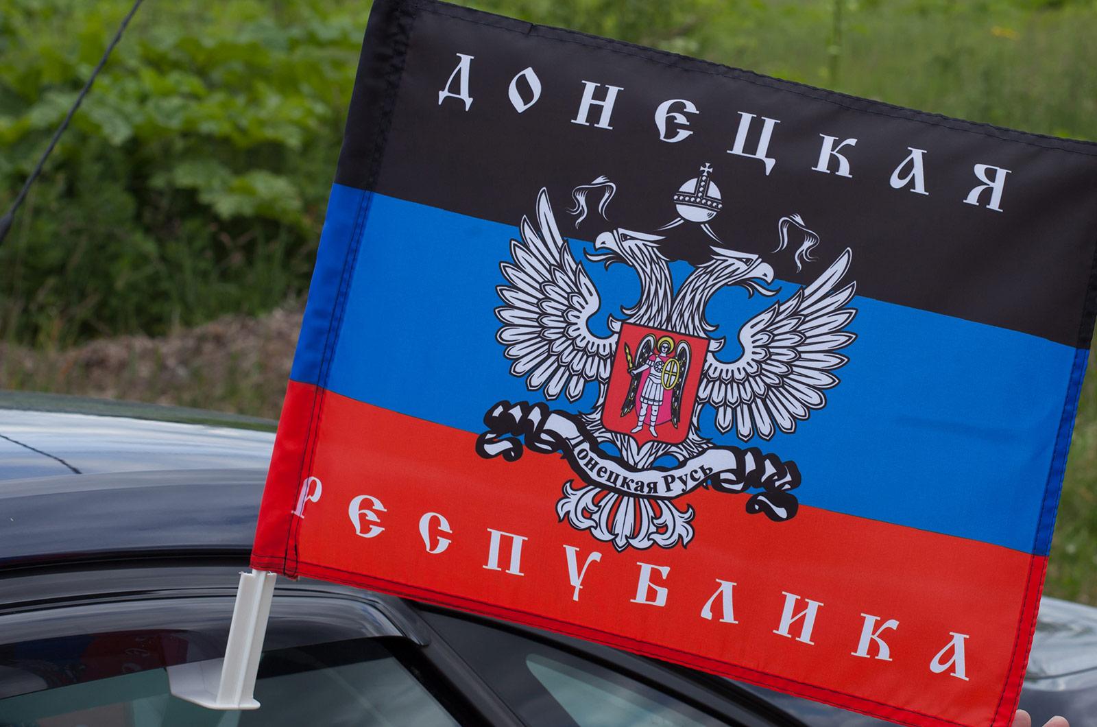 Флаг ДНР на авто