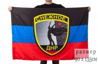 "Флаг ДНР ""Снежное"""
