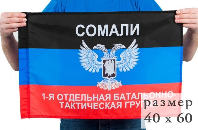 "Флаг ДНР ""Сомали"" 40x60"