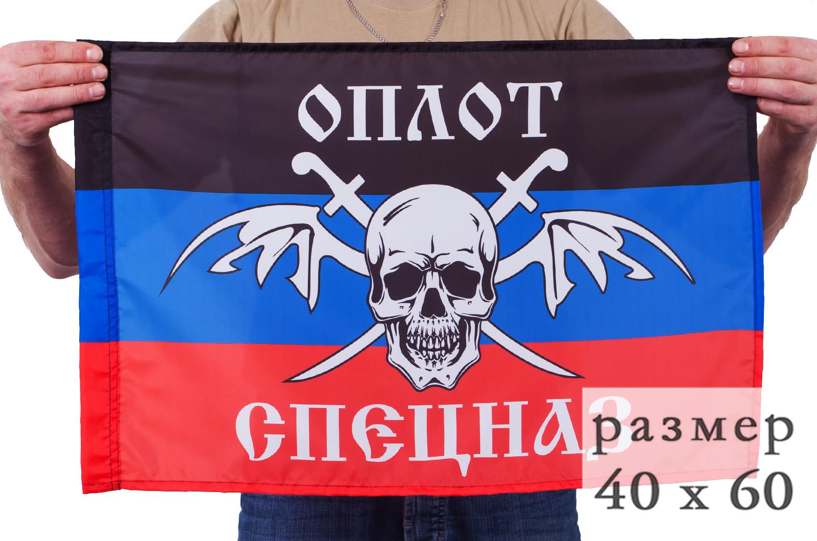"Флаг Донецкого спецназа ""Оплот"""