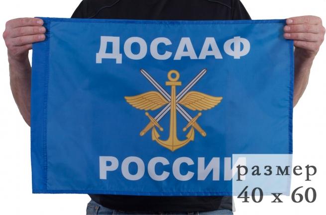 Флаг ДОСААФ - купить недорого