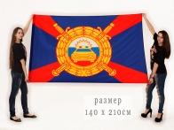 Флаг ДПС 140x210 см