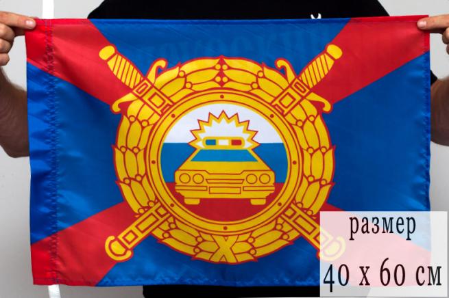 Флаг ДПС 40х60 см