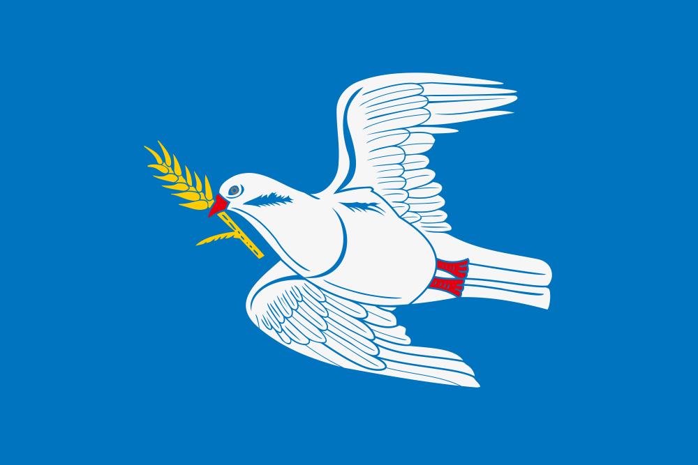 Флаг Духовницкого района
