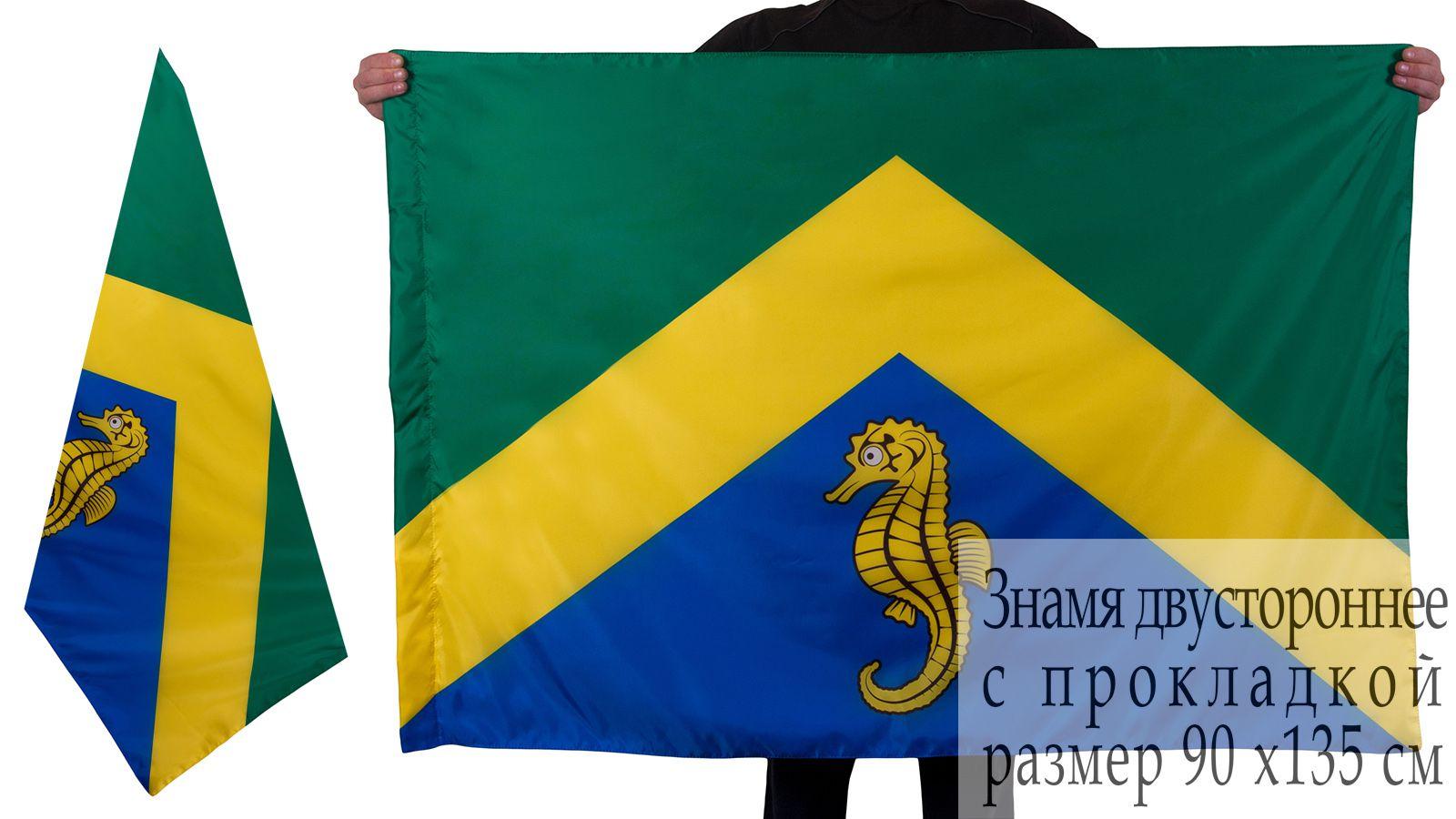 Флаг Джубги