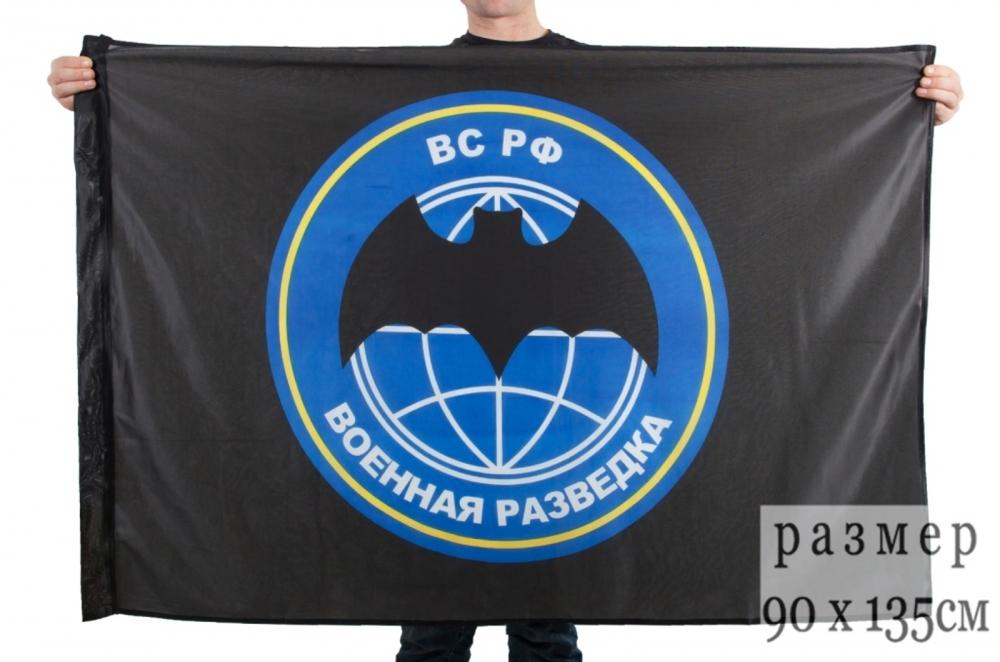 """Флаг """"Эмблема военной разведки"""" (на сетке)"""