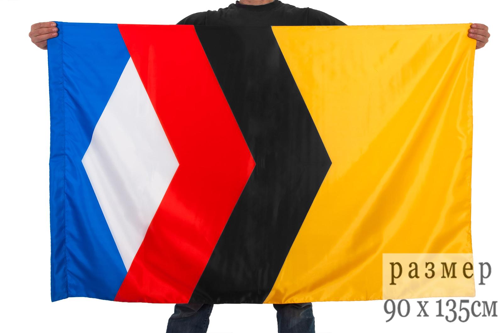 Флаг Энгельсского района