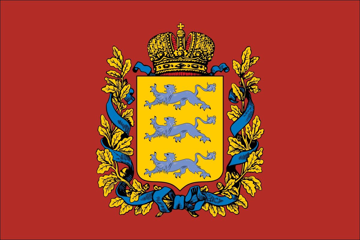 Флаг Эстляндской губернии