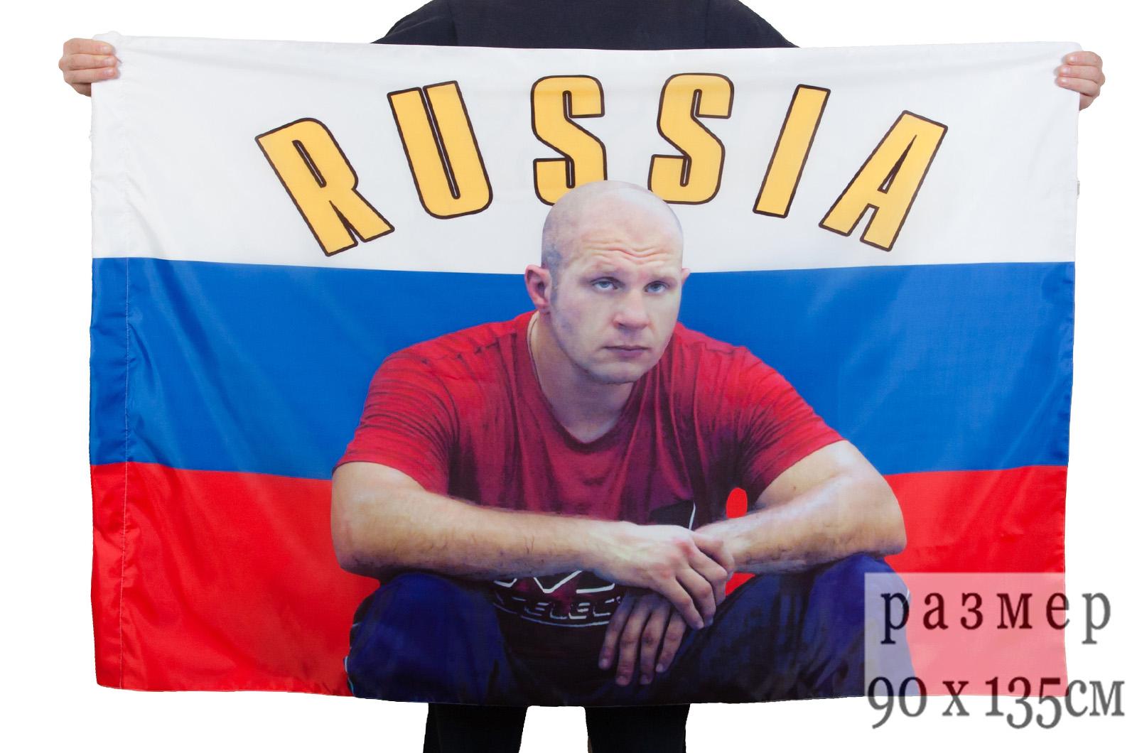 """Флаг """"Ф. Емельяненко"""""""