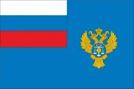 Флаг Федерального казначейства РФ