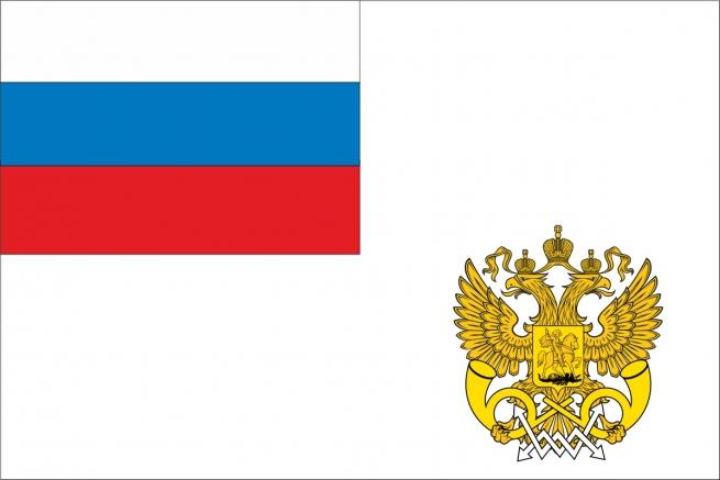 Флаг Федеральной почтовой службы