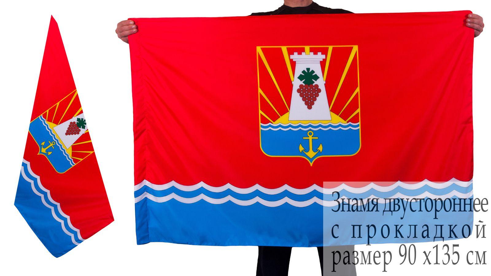 Флаг Феодосии - купить с доставкой