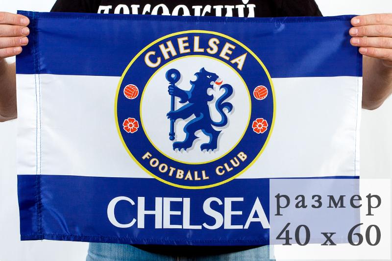 Флаг ФК Челси 40х60 см