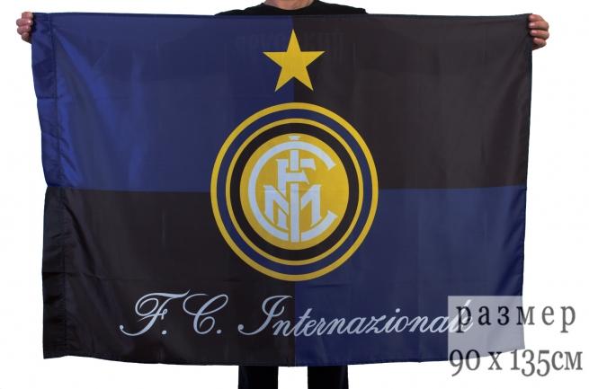 Купить флаг ФК «Интер»