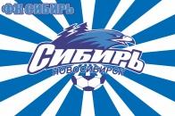 Флаг «ФК Сибирь. Новосибирск»