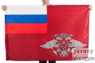 Флаг ФМС России