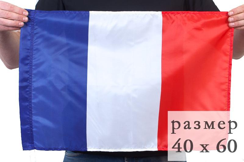 Флаг Франции 40x60 см по акции