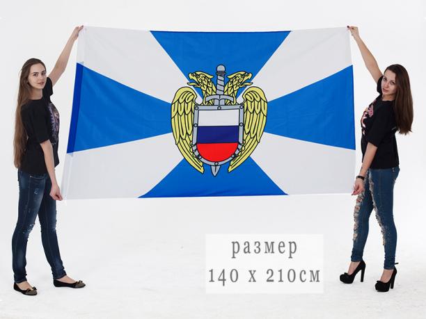 Флаг ФСО 140x210 см