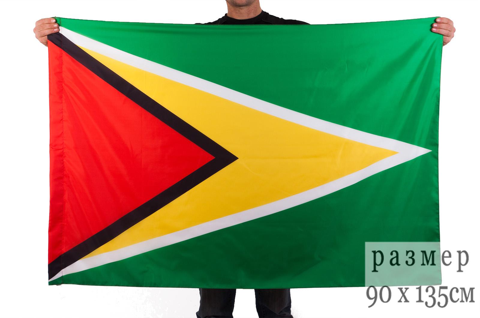 Флаг Гайаны, Купить государственный флаг