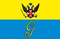 Флаг Гатчины