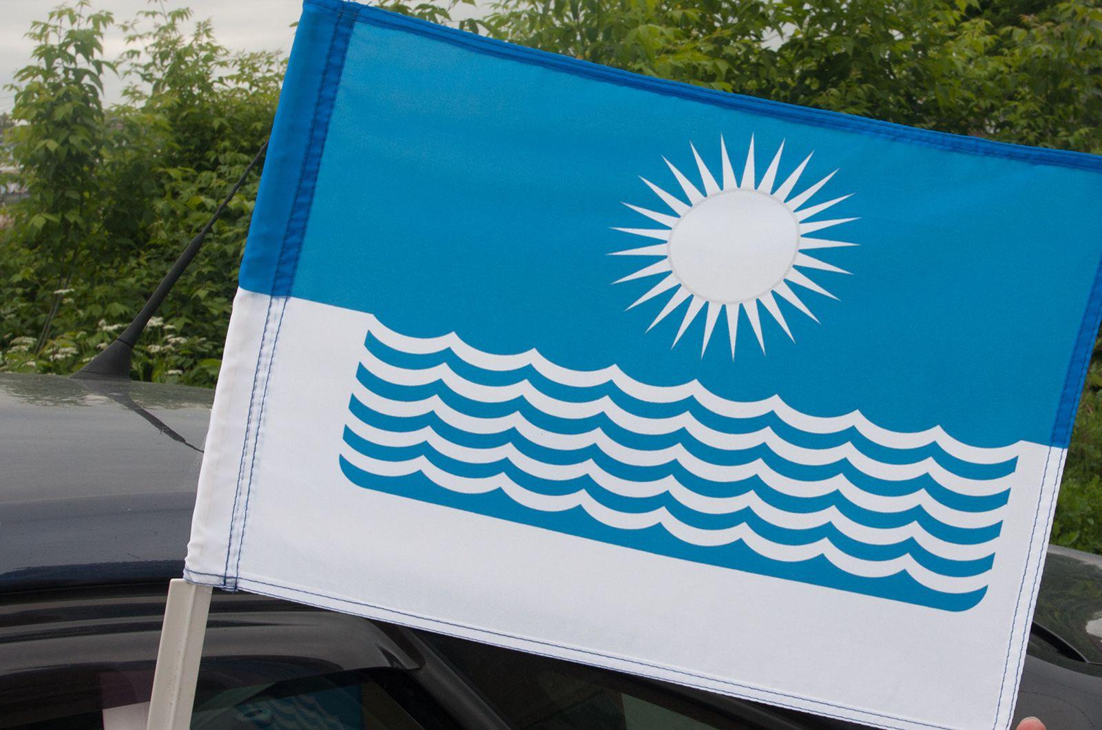Флаг Геленджика