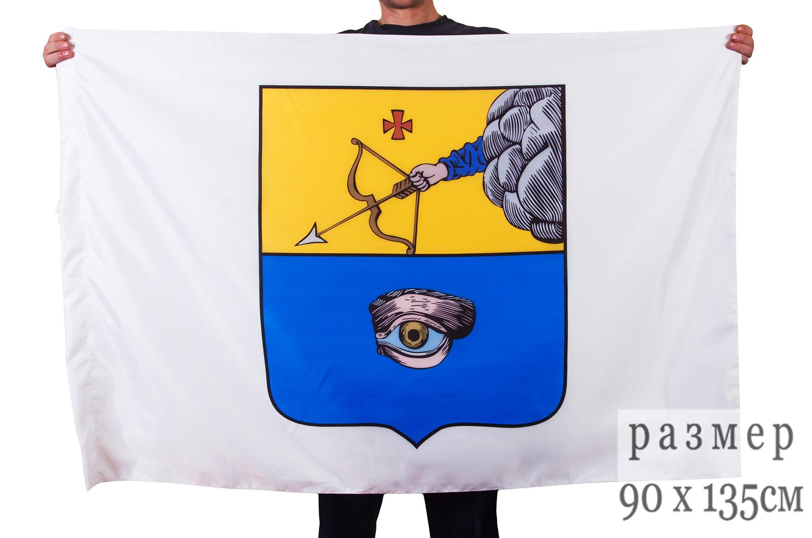 Флаг Глазова