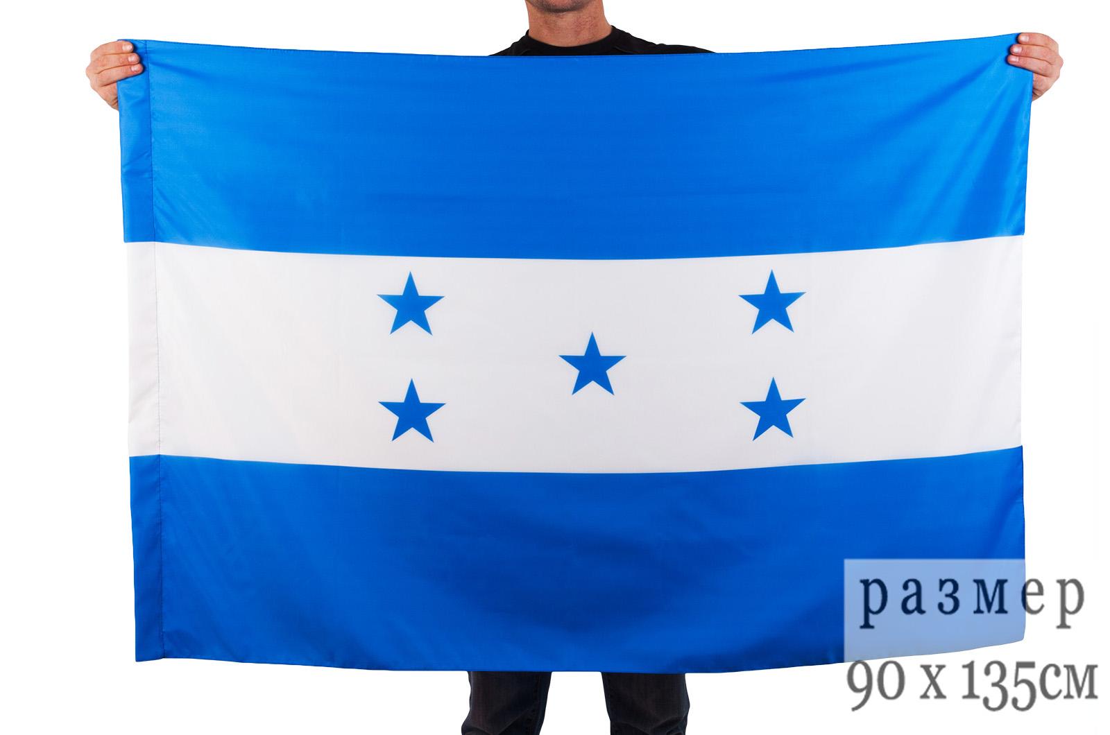 Флаг Гондураса, Купить флаги разных стран