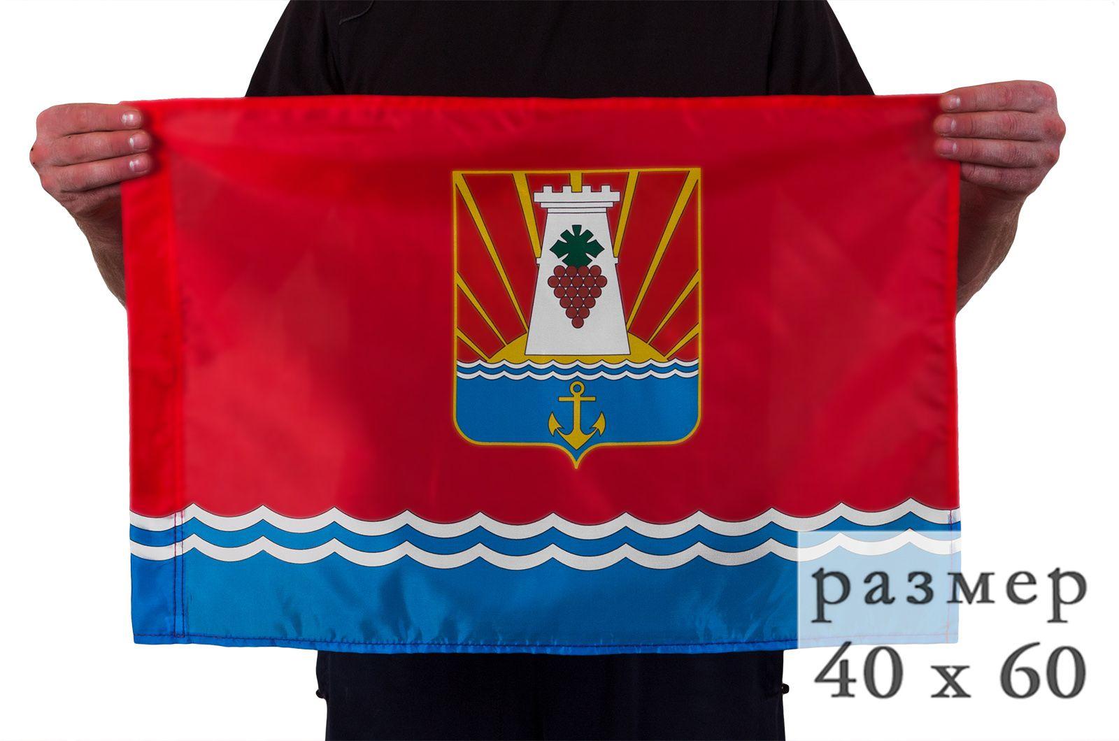 Флаг города Феодосия