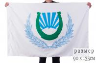 Флаг города Нальчик