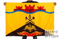 Флаг города Шахты