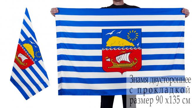 Флаг Гурзуфа - купить с доставкой